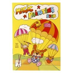 Party Favour Magic Painting Book