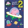 Peppa Pig George Birthday Card Age 2